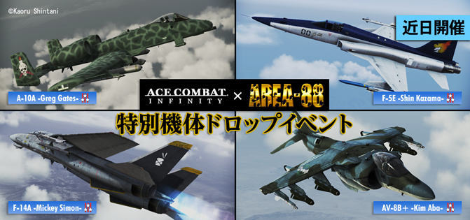http://ace-infinity.bngames.net/news/ieig6fbj/wp-content/uploads/2014/09/igcp_101_m.png